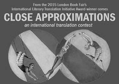 Enter Asymptote's Close Approximations Translation Contest