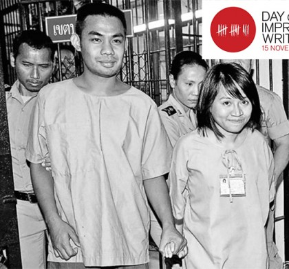 Day of the Imprisoned Writer Cases 2015: Patiwat Saraiyaem and Pornthip Munkong (Thailand)