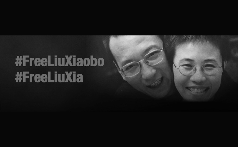 China: Seven Years After his Arrest PEN Writers Urge China to Release Nobel Laureate Liu Xiaobo and Wife Liu Xia