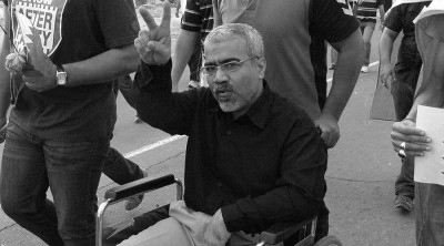 Bahrain: Free Human Rights Defender Dr. Al-Singace
