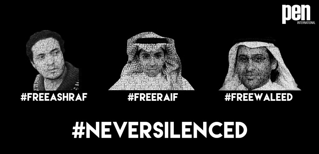 Call to action: 17 June – Day of action for Saudi Arabia