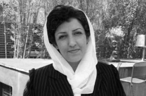 PEN SA Calls for the Release of Iranian Journalist Narges Mohammadi
