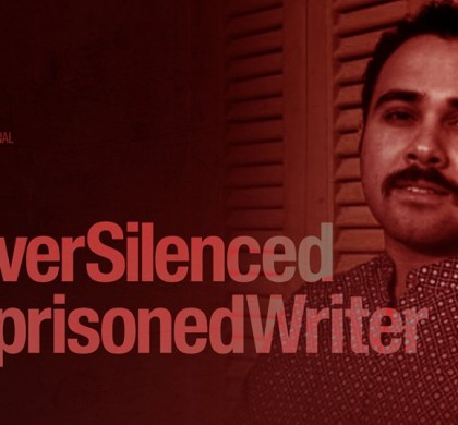 PEN SA Calls for the Release of Egyptian Journalist and Novelist Ahmed Naji