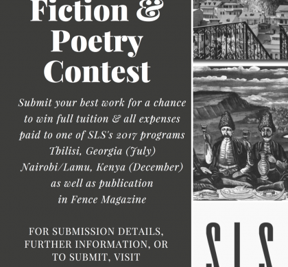 Enter the 2017 Summer Literary Seminars Fiction and Poetry Contest