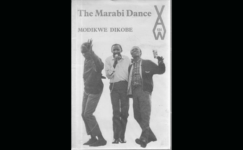 Novelist Niq Mhlongo Writes about Learning the Marabi Dance