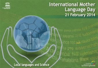 International Mother Language Day 2014
