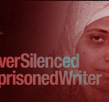 PEN SA Calls for the Charges Against Dareen Tatour to be Dropped