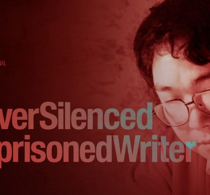 PEN SA Calls on Chinese Authorities to Release Gui Minhai