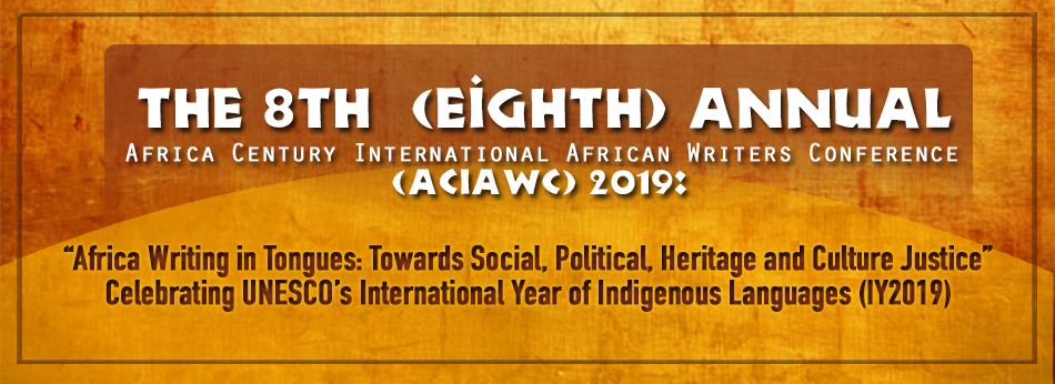 Call for papers: Africa Century International African Writers Conference